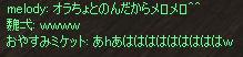 d0003718_13473248.jpg