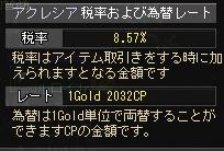 a0039319_20272493.jpg