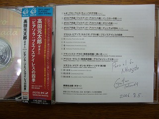 b0035524_2043237.jpg
