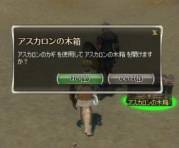 a0005030_0535717.jpg