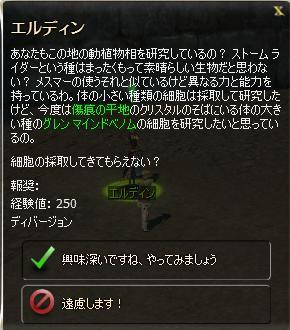 a0005030_0543867.jpg