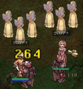 b0053841_19454213.jpg