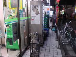 b0039746_057212.jpg