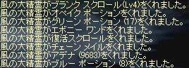 e0064647_116332.jpg