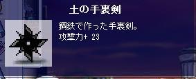 f0032647_18581993.jpg