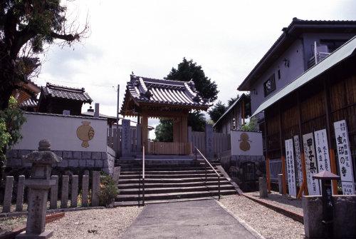 <第八番 天童山 大黒寺>_a0045381_18271012.jpg