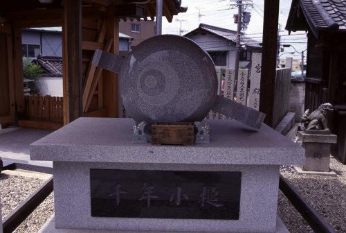 <第八番 天童山 大黒寺>_a0045381_18315590.jpg