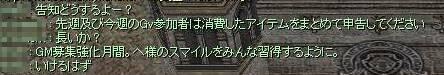 b0061582_2232519.jpg