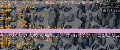 e0042287_20401733.jpg