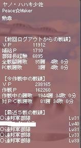 f0037491_2534087.jpg