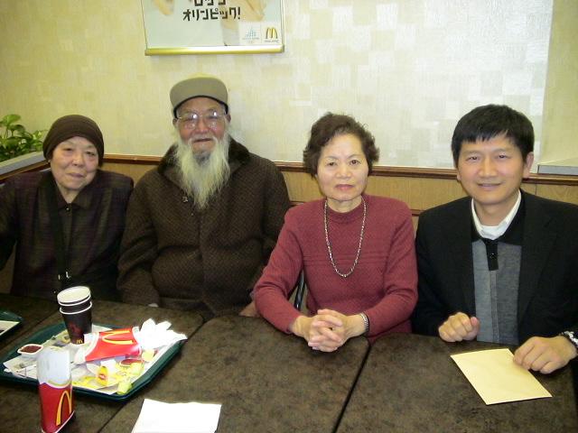 納西族老軍人李淑和二戦時的日本人女護士中村梅六十年後在日本千葉県重逢_d0027795_23155966.jpg