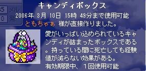 e0021096_2193784.jpg