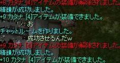 d0010397_113292.jpg