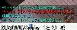d0010397_1145885.jpg