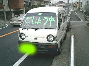 b0050301_7224860.jpg