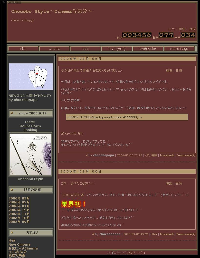 e0075308_1561035.jpg
