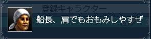 f0058015_10325923.jpg