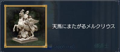 f0058015_16434784.jpg