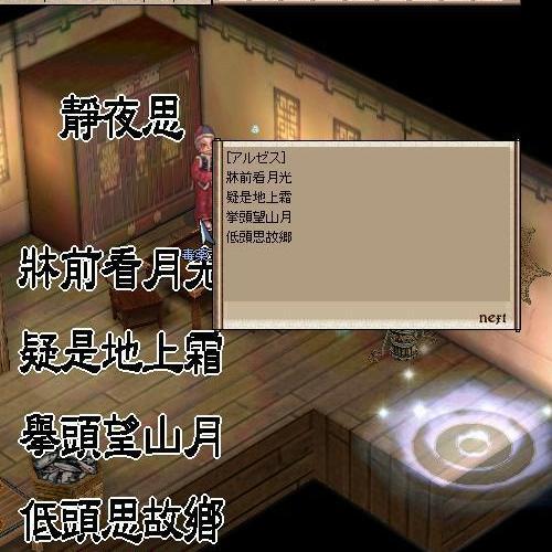 f0057718_1374547.jpg