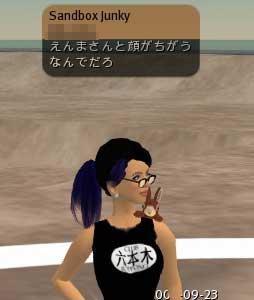 c0074259_446389.jpg