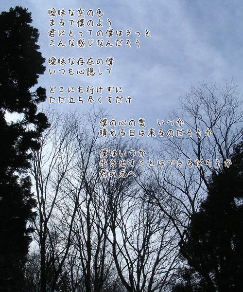 b0018665_1161962.jpg