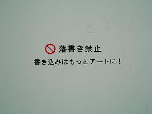b0048766_10215791.jpg