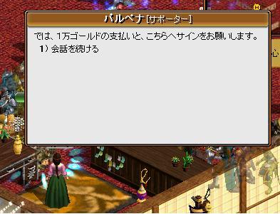 f0038473_6245867.jpg