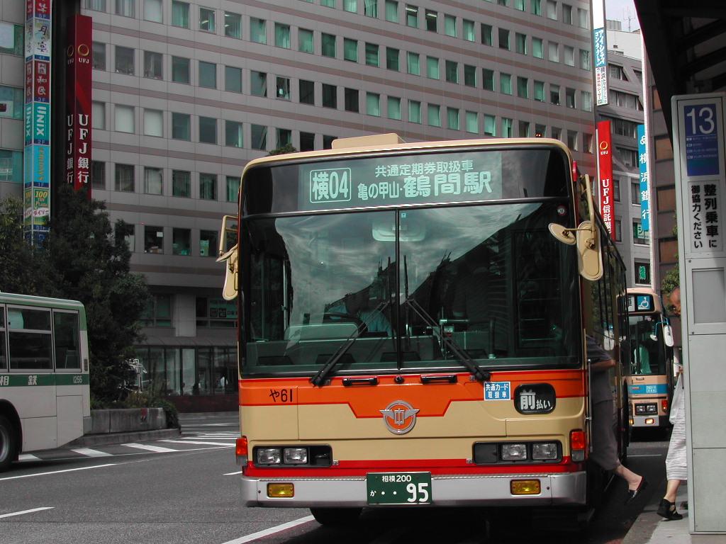神奈川 中央 交通 定期
