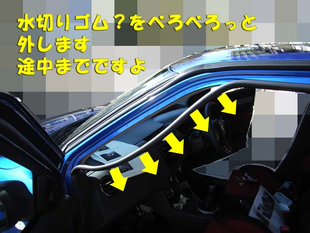 c0000391_0143632.jpg