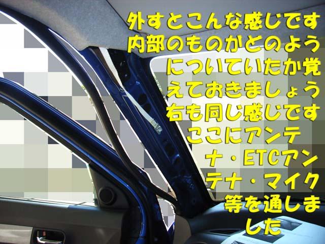 c0000391_0151916.jpg
