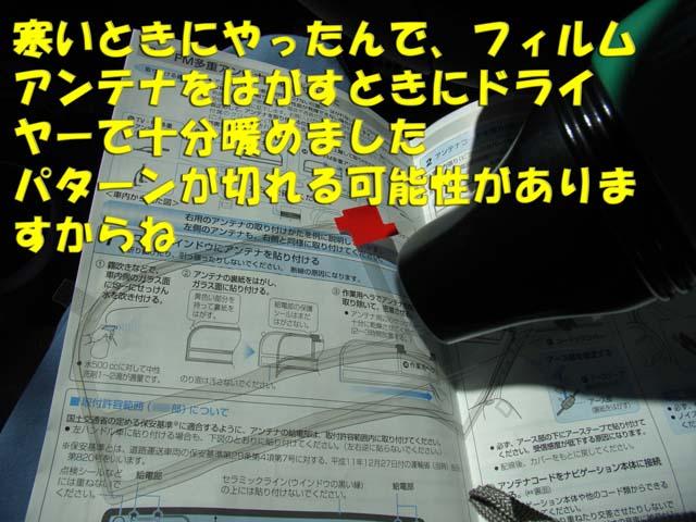 c0000391_0184284.jpg