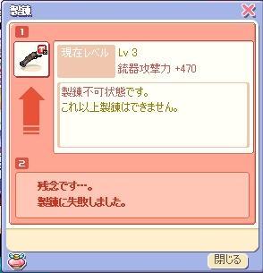 d0058993_11233154.jpg