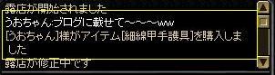 f0051099_11414577.jpg