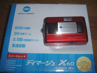 b0062010_0153249.jpg