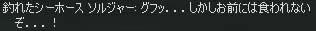 c0012810_7104792.jpg