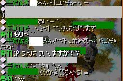 e0087811_11543319.jpg