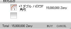 d0005823_154125100.jpg