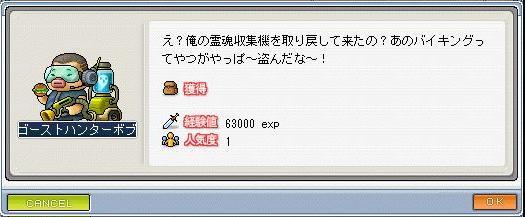 d0007023_104636.jpg
