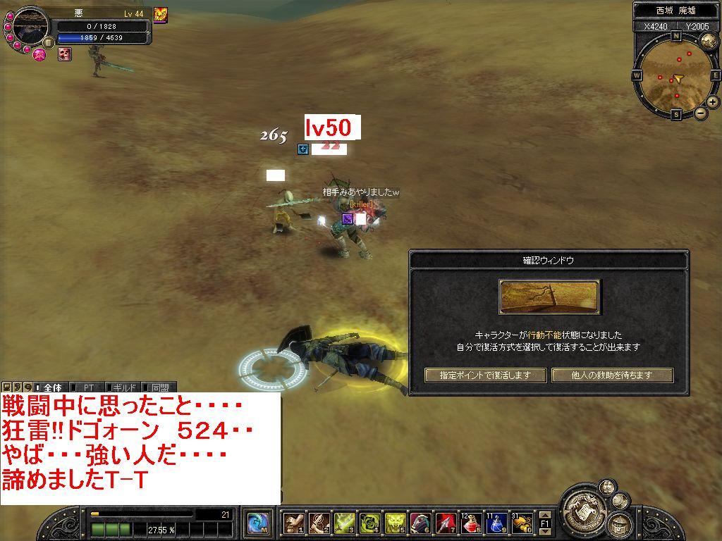 f0081231_1013221.jpg