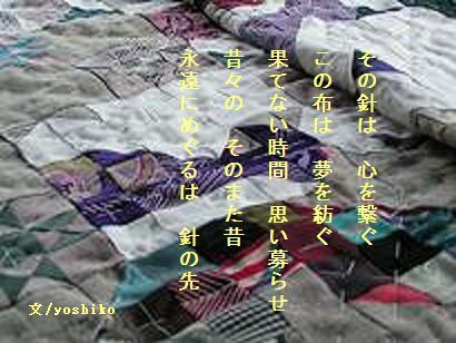 f0087833_14591260.jpg