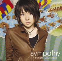 高橋瞳ファーストアルバム「sympathy」リリース!_e0025035_23502689.jpg