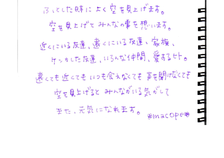 f0003639_1355119.jpg