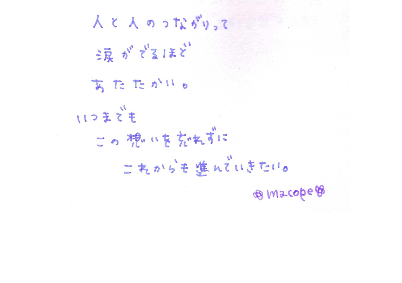f0003639_1403589.jpg