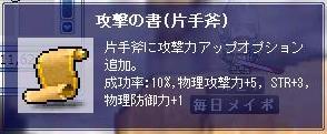 f0075439_19235661.jpg