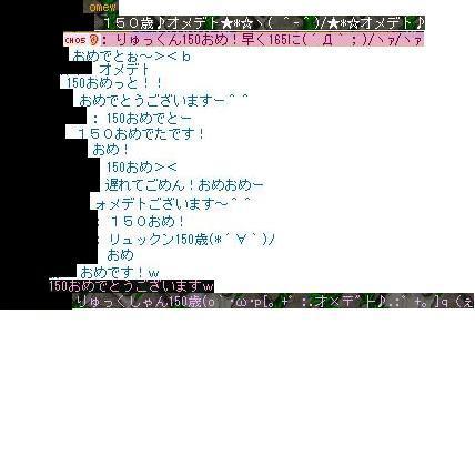d0028542_64162.jpg