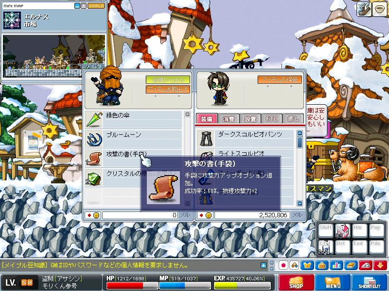 f0083944_0112567.jpg
