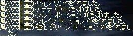 e0064647_1203352.jpg