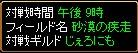 f0028549_22215268.jpg