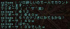f0060649_1395944.jpg