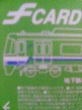 b0055651_183420.jpg